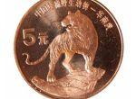 第二组珍稀动物华南虎金币收藏潜力还大吗  收购价格一直稳步上涨