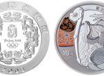 第29届奥运会第2组1盎司银币之一(彩陶)值得收藏吗