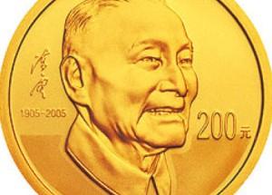 陈云诞辰100周年金银纪念币1/2盎司金币,记录陈云的历史功绩