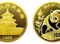 1盎司精制熊猫金币1990年版收藏价值高不高