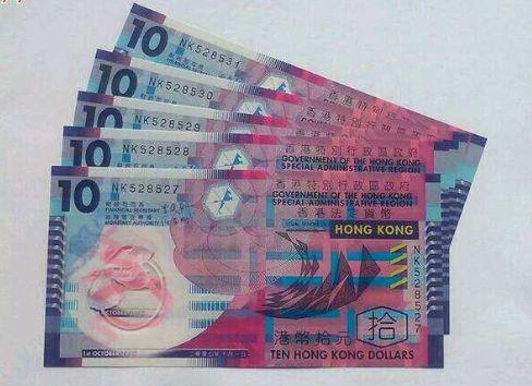 香港回归十周年10元塑料整版纪念钞