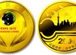 2002年上海申博成功1/2盎司金币收藏价值高吗
