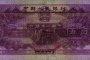 1953年5角人民币价格可观 5角水电站纸币有哪些收藏亮点?