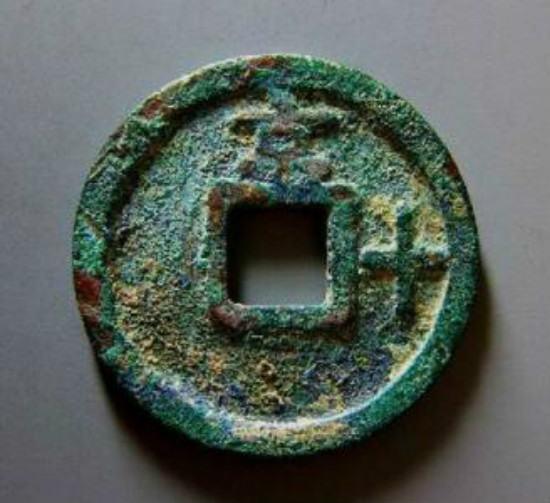元朝大中通宝有什么收藏价值吗