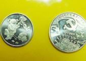 中国共产党成立90周年金币值不值得收藏   收藏价值分析