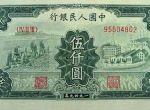 第一套人民币中哪些钱币值得收藏