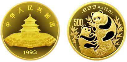 精制5盎司熊猫金币1993年版市场收藏价值高不高