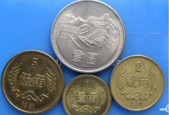 我国发行了多少套硬币  哪套具有收藏价值介绍