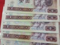 1980年1元人民币值得收藏吗  80版1元收藏投资建议
