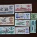 第三套人民币大小全套值得收藏吗
