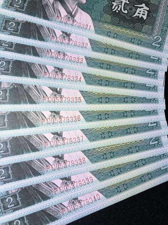 1980年2角人民币值多少钱 1980年2角人民币最新价格表
