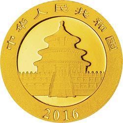 2016版熊猫50克金币图片及介绍  2016版熊猫<a href='http://www.ysfu.cn/spro-23-1.htm' target='_blank'>纪念币收</a>藏价值分析