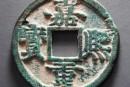 嘉熙重宝收藏小知识   嘉熙重宝银质小平钱有什么特殊含义