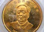 毛泽东诞辰100周年金币收藏风险大不大  现在适合入手吗
