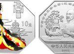 第二组《红楼梦》元春归省图彩色银币有什么收藏价值