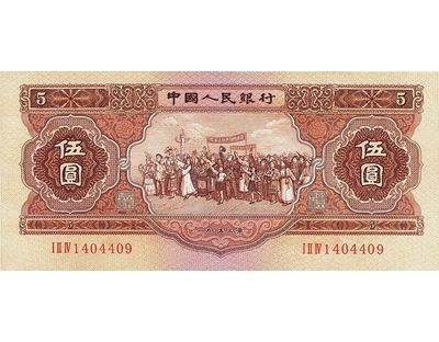 1953年5元人民币价格详情 附沈阳高价收购旧版人民币价格表