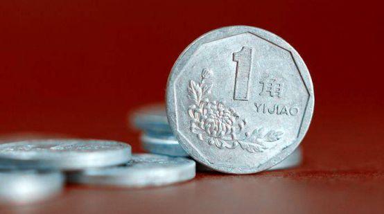菊花1角硬币越来越稀少   升值潜力的分析
