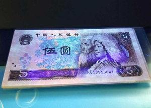 1980年5元人民币价格可观 收藏时有哪些注意事项