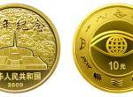 2000年1/10盎司千年金币收藏价值分析