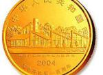 邓小平诞辰100周年金币值得收藏吗  收藏价值分析