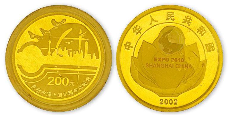 2002申博成功金币有什么收藏价值?其亮点是什么?