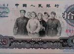1965年10元的图片是怎样的   1965年10元的简介