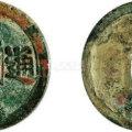 龍鳳通寶幣面上有什么特別之處     龍鳳通寶收藏價值頗高