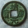 靖康元宝在哪个时期铸造的  靖康元宝相关历史故事