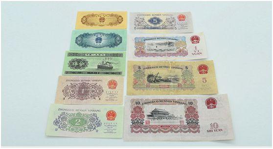 第三套人民币价格是多少 第三套人民币行情分析