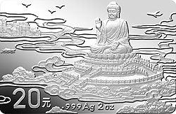 中国香港新貌天坛大佛纪念银币分析