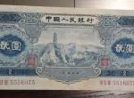 1953年2元防伪标识有哪些  1953年2元价格高是受人炒作吗