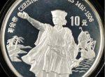第二组世界文化名人哥伦布银币收藏价格还会高居不下吗