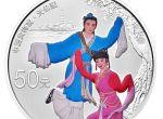 150克黄梅戏彩银币价格一涨再涨   原因竟是因为这个