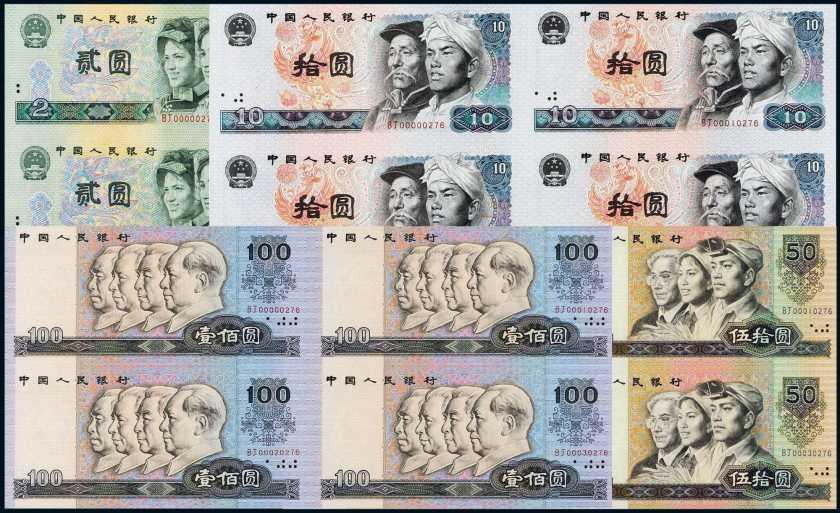 哈尔滨回收人民币价格是多少?哈尔滨高价收购旧版人民币钱币