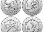 第13届冬奥会冬季两项簿铜币有什么特点 值得收藏吗