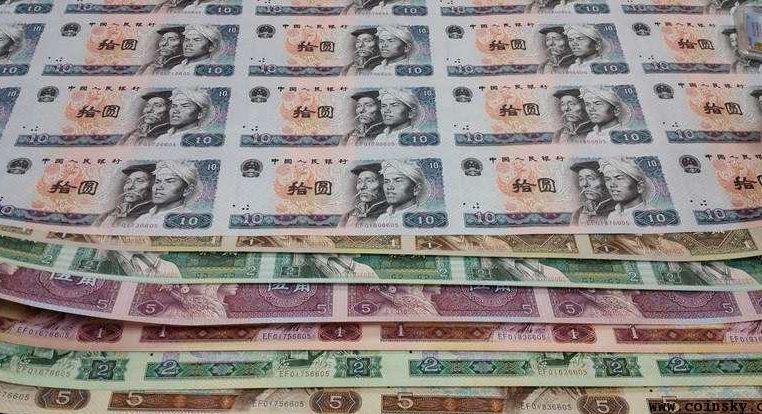 人民币整版钞的投资行情及收藏价值分析