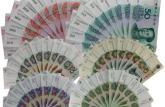 哪里回收第五套人民币,收藏第五套人民币的小技巧