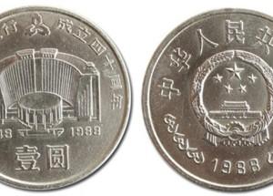建行40周年纪念币应该如何辨别?辨别的方法都有哪些?