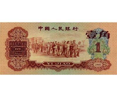 枣红壹角价格短时间内猛涨至3000元!专家:这还远远不够!