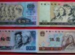 第四套人民币有什么发行背景