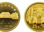 1997年故宫博物院乾清宫内景1/4盎司金币有没有收藏的必要