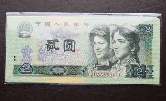 1980年2元人民币适合新手收藏投资吗  1980年2元纸币会上涨吗