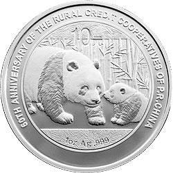 新中国农村信用社成立60周年熊猫加字金银纪念币1盎司圆形银质纪念币背面图案
