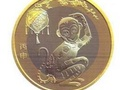 2016年猴年贺岁普通纪念币受到广大藏家关注,可以适当投资