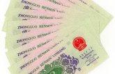 1962年2角纸币价格暴涨1000倍!武汉长江大桥贰角值得收藏吗?