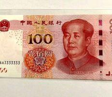 2005年100元纸币价格竟突破千元?原来这种号码的最值钱!