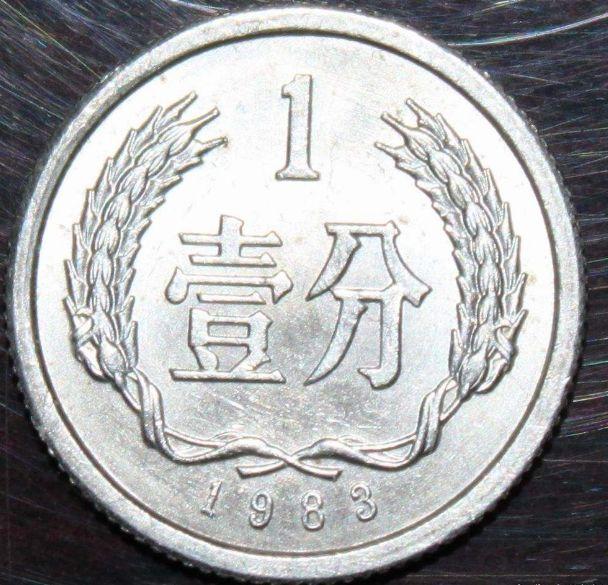 1分硬币最值钱收好别花了!