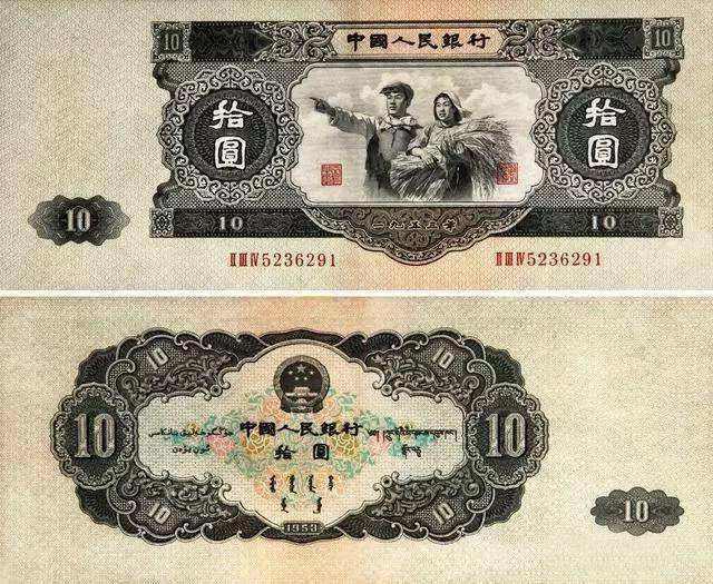 1953年10元人民币价格暴涨至30万元!收藏时一定要注意这几点!