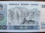 第四套人民币中哪些是币王  100元真假判断