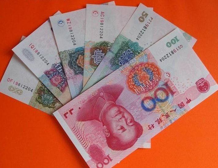 2019年版第五套人民币发行  99版人民币价格会升值吗
